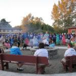 Lions Camp Horizon - Fire Circle